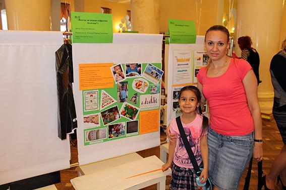Конкурс проектов в дошкольном учреждении