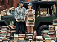 Что читает молодёжь