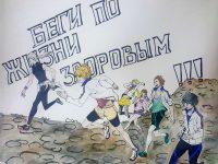 гимназия №16 Нарматова Милана