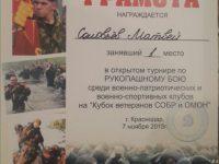город_2015 (1)