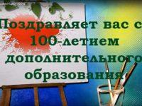 """ТО """"Искусство народной росписи и дизайн"""""""