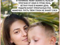 """""""Любимый взгляд"""" Соловьёв Давид 7л Гимназия № 1"""